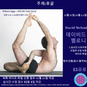 workshop korea img