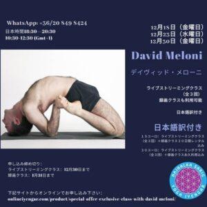 workshop japanese img